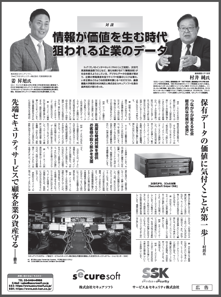 20190624_news.png